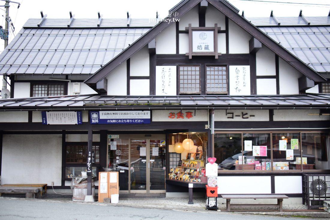 日本,東北,山形,山寺