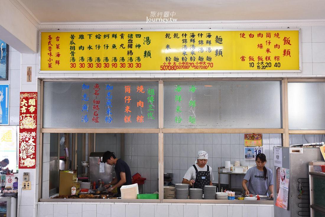 澎湖美食,馬公,金鎖港飲食店