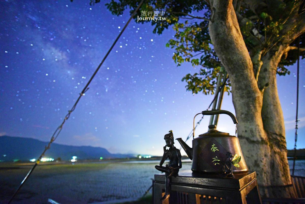 台東、池上|金城武樹.仰望星光傾瀉的銀河夜空