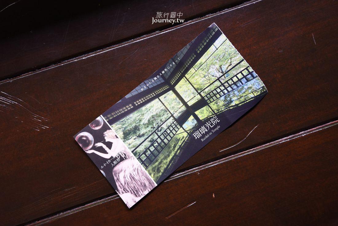 日本,京都,比叡山,八瀨琉璃光院,新綠