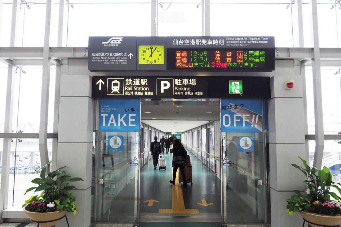 日本,東北,仙台,仙台機場,仙台空港,交通,JR PASS