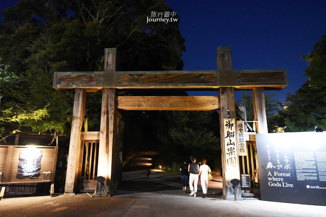 日本,佐賀,武雄,御船山樂園,Mifuneyama Rakuen