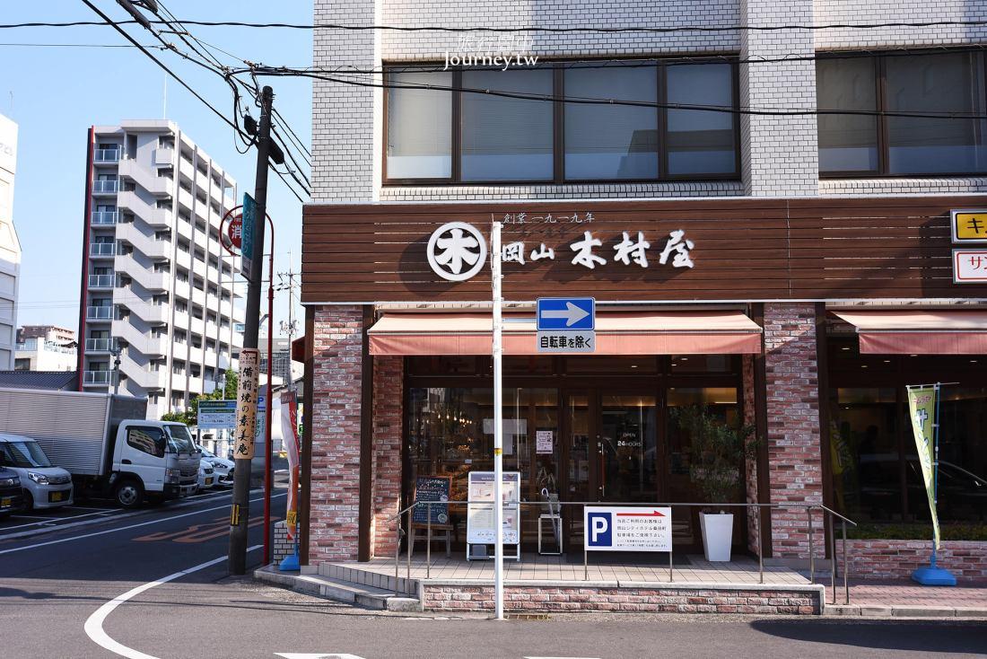 岡山住宿,米爾帕克飯店,Hotel Mielparque Okayama