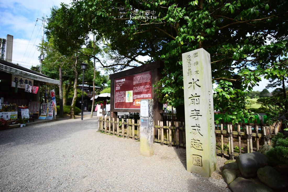 熊本市電,熊本景點