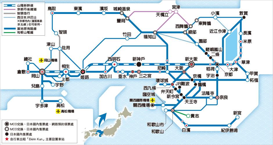 福岡 京都 新幹線 料金