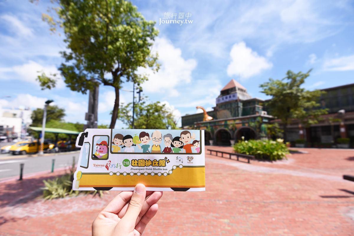 台灣好行・壯圍沙丘線(綠18)|60元無限搭乘・五種優惠套票任你玩翻宜蘭最美海岸線
