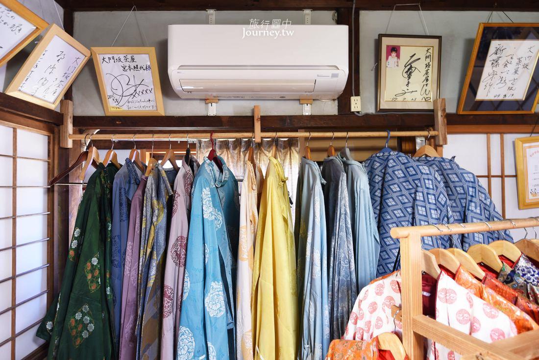 和歌山,那智山,熊野古道,大門坂茶屋,平安裝,體驗