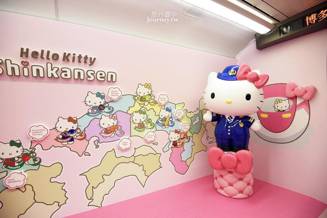 新大阪,博多,Hello Kitty,新幹線,Kitty車廂