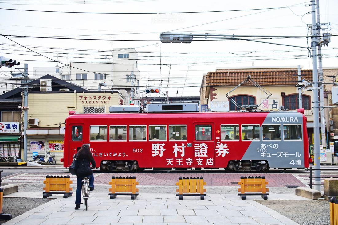 阪堺電車,チンチン 電車,大阪,路面電車,一日券,搭乘方式