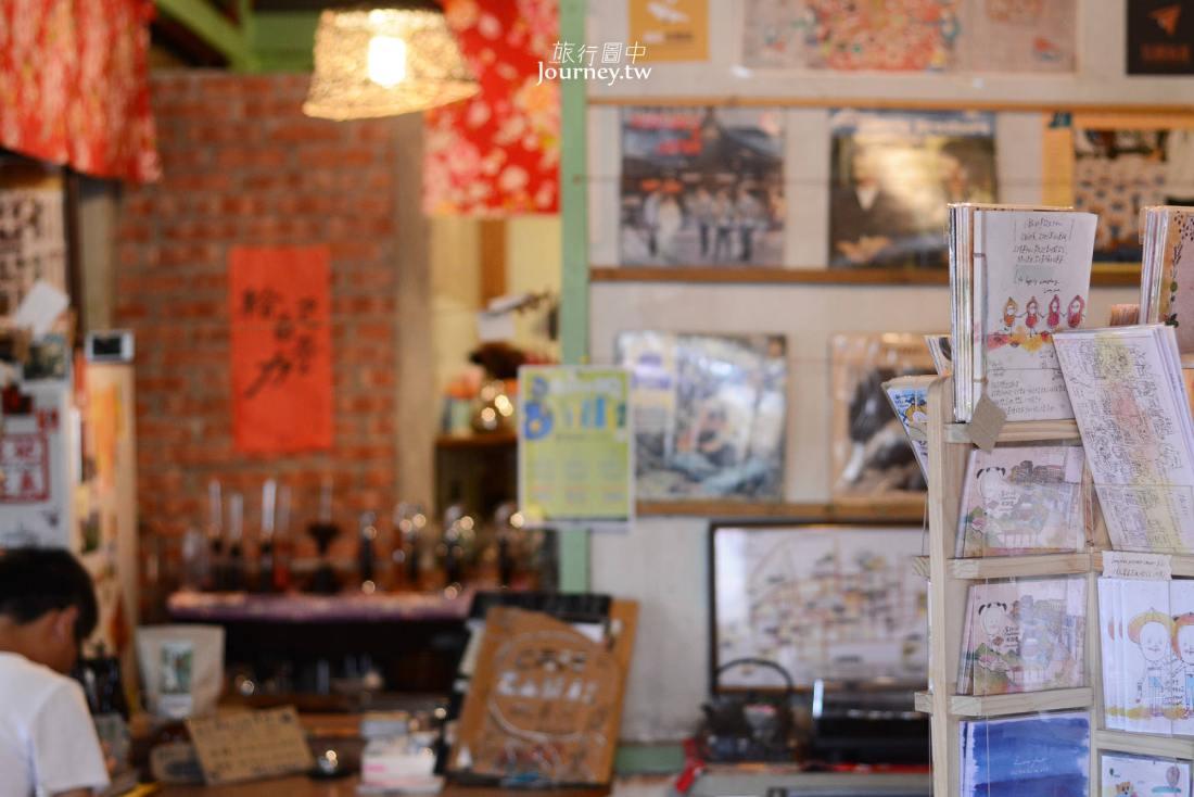 嘉義,東區,玉山旅社咖啡
