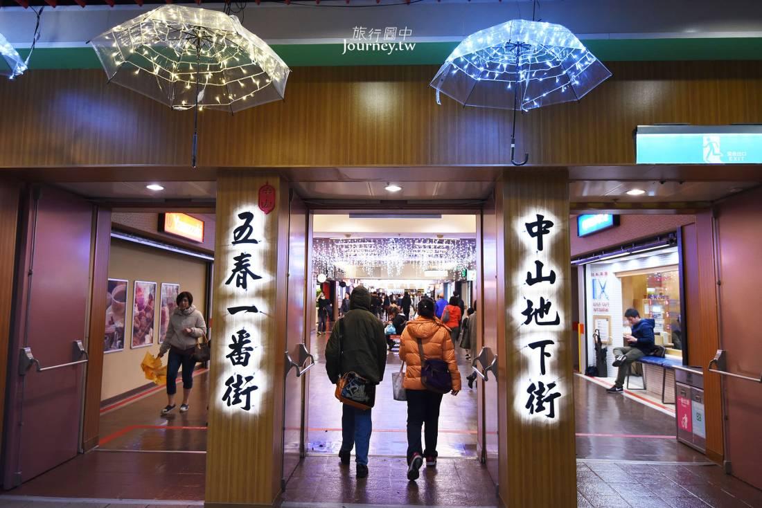 台北,中山,中山地下街,中山書街,誠品R79