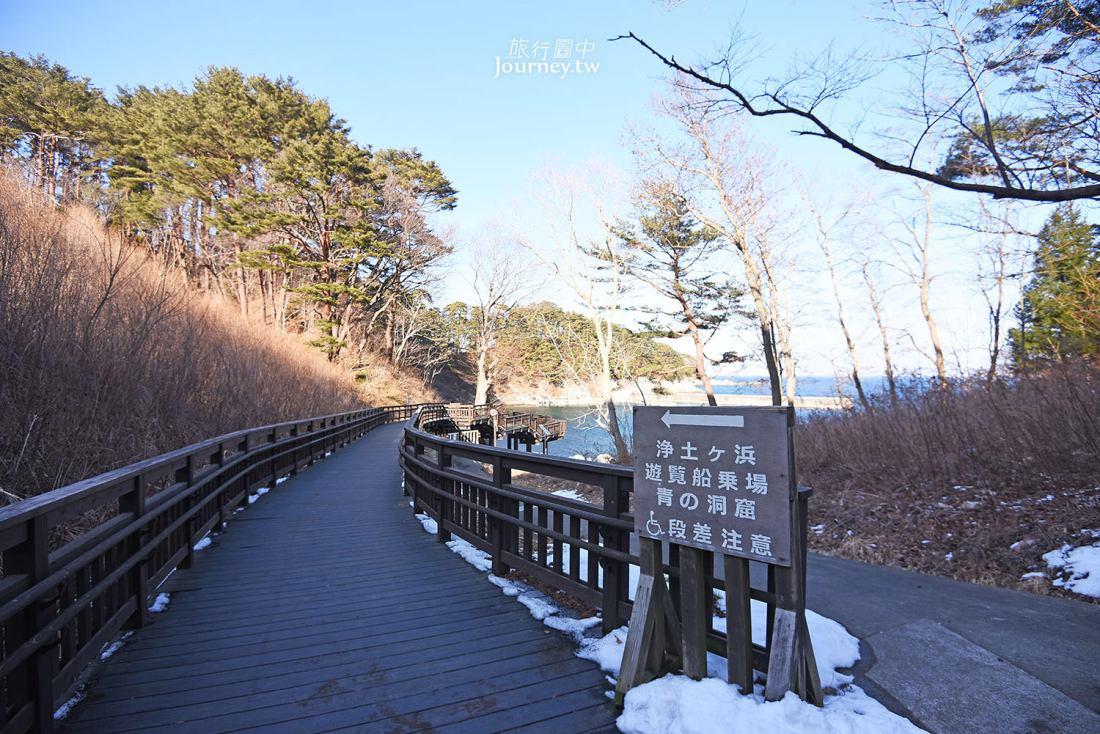 日本,東北,岩手,岩手景點,宮古,淨土之濱