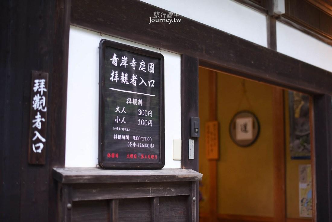 滋賀,米原,滋賀賞楓,吸湖山,青岸寺,喫茶去,kissa-ko,米原景點