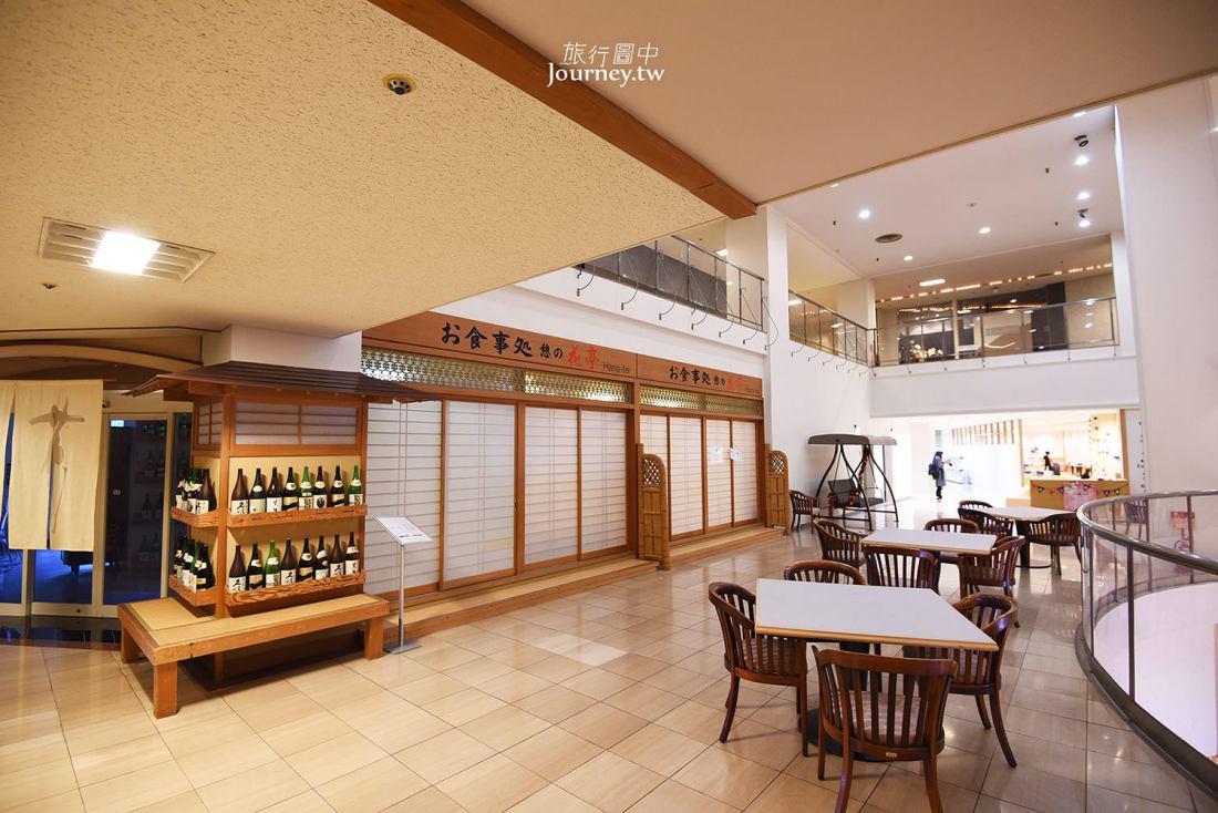 和歌山住宿,白濱溫泉,南紀白濱,梅樽溫泉Seamore飯店,Shirahama Key Terrace Hotel Seamore
