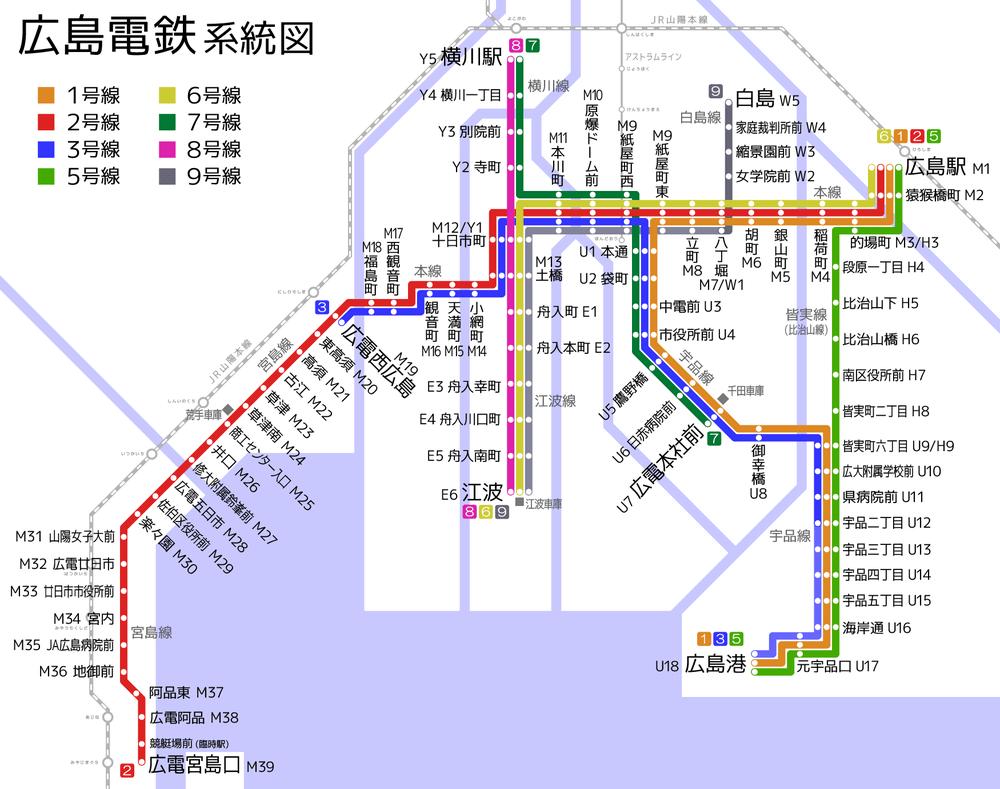 廣島,廣島電車,廣島景點,廣島路面電車,路線,地圖,搭乘方式,票價,廣島電鉄,廣電,廣島一日遊,一日券,廣島自由行