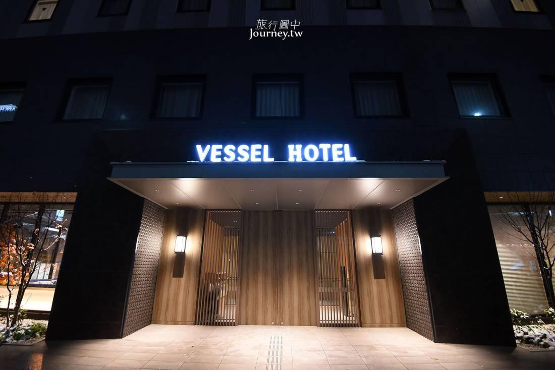 北海道,北海道住宿,札幌住宿,自由行,船舶花園薄野飯店,Vessel Hotel Campana Susukino