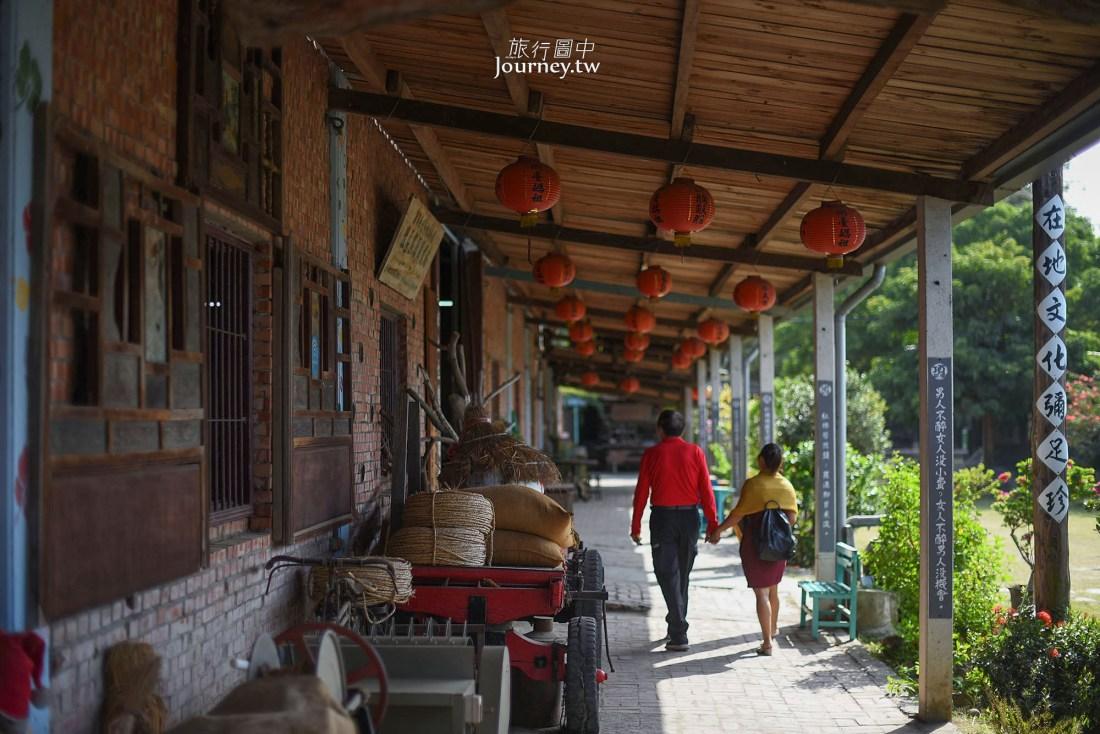 嘉義,嘉義景點,新港,新港景點,頂菜園農村博物館