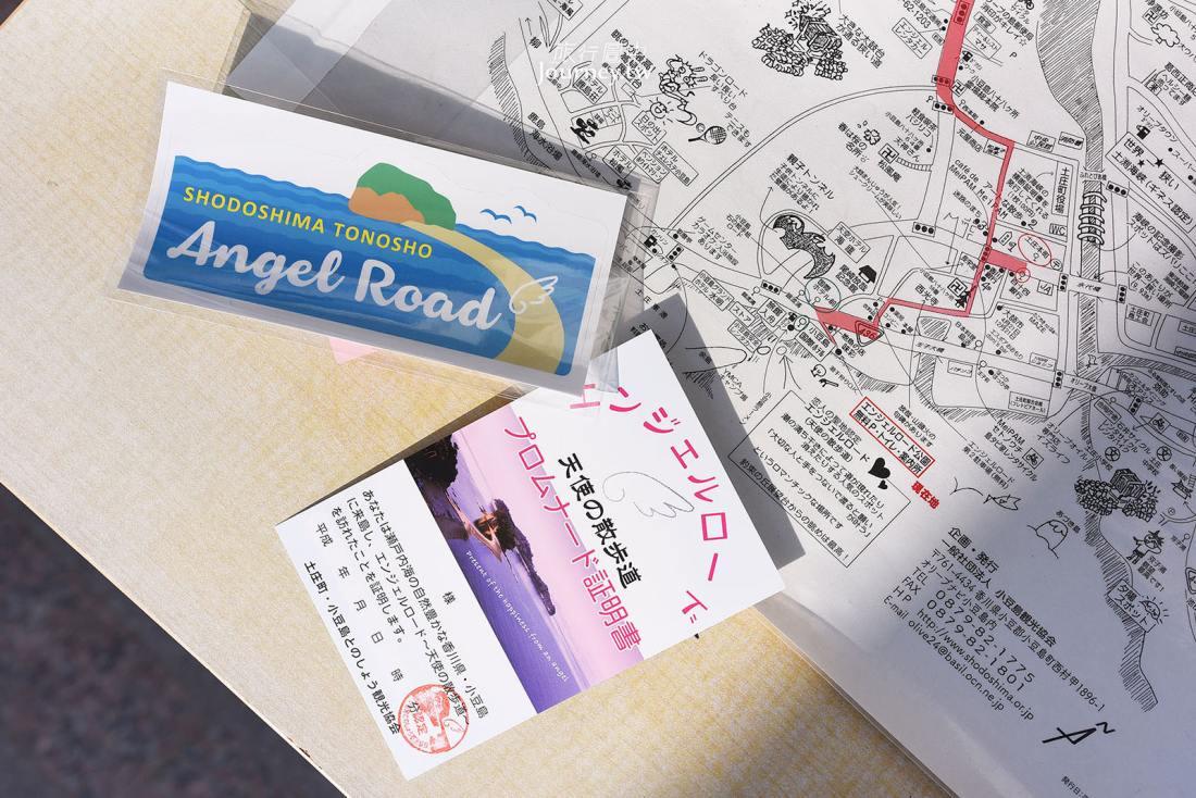 日本,四國,香川,香川景點,小豆島,小豆島景點,小豆島交通,小豆島住宿,小豆島美食,香川自由行
