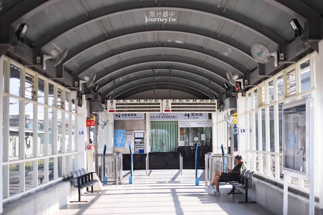 台中,大肚,大肚車站,台鐵,鐵道旅行