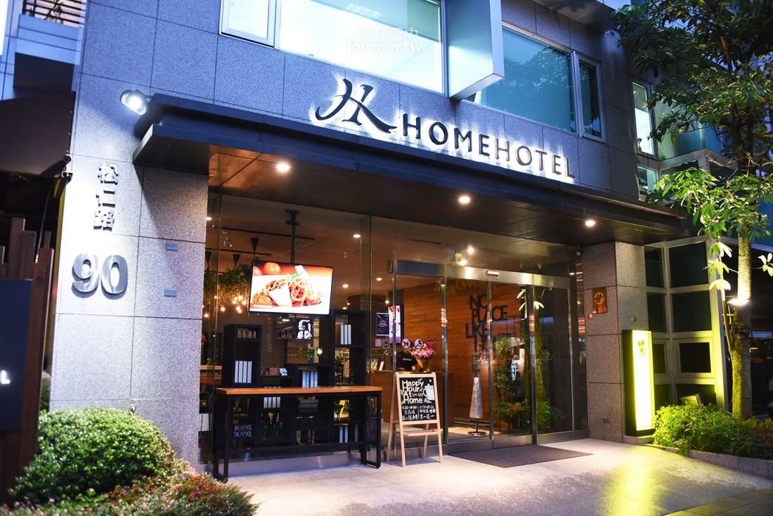 台北住宿,信義區,Home Hotel 信義,信義住宿,台北景點
