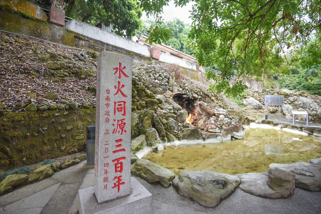 台南,台南景點,白河,白河景點,白河一日遊,關仔嶺,水火同源