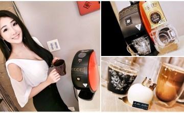 日本神器進台灣♥♥nescafe gold machine 雀巢金牌咖啡機 開箱試用(costco好市多購入)♥ JoyceWu。3C生活