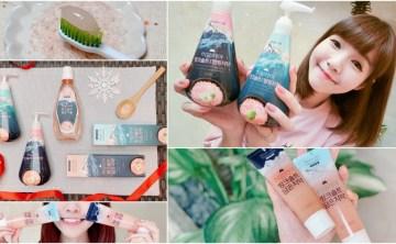 牙膏界的貴族 ♥ 韓國 LG Household x Health Care 推出喜馬拉雅粉晶鹽牙膏 刷完清潔溜溜 ♥ 小Connie愛夢遊
