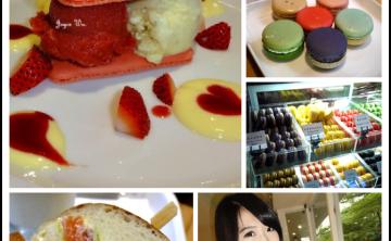 [法式。甜點。輕食] ♥Tartine Bakery Taipei♥ 法式點心 現做甜點  五顏六色七彩馬卡龍 (東區) ♥ JoyceWu。食記