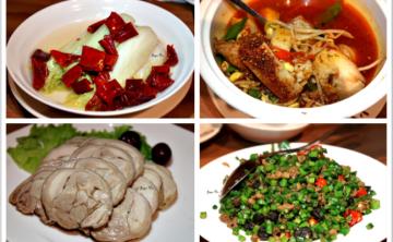 [明星的店。川菜] KiKi restaurant 成都川味名菜 藍心湄的年輕創意川菜 (誠品信義店) N訪 ♥ JoyceWu。食記
