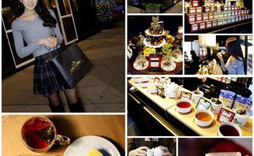 [TWININGS 唐寧茶藝術概念店] 英國最古老的茶葉品牌 皇室御用茶 最新鉑金系列世界同步登場 下午茶必備茶組禮盒 (信義ATT4FUN) ♥ JoyceWu。食記
