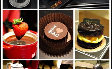 [cafe] 新開幕♥ BAC CAFE。BLACK AS CHOCOLATE CAFE 黃湘怡 巧克力甜點 迷你巧克力蛋糕 (信義誠品)二訪♥ JoyceWu。食記