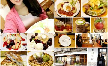 [cafe] 新開幕超人氣♥