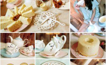 (下午茶桌記) 繫上蝴蝶結的浪漫骨瓷 Felicita ♥ 心心相印 幸福繫在一起 淡妝濃抹輕養生雙人下午茶 長輩小孩都愛低卡戚風蛋糕 ♥ JoyceWu。樂活