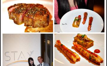 [法式] ♥STAY-Simple Table Alleno Yannick♥ 頂級米其林三星餐廳  冬季新菜單 & 下午茶-甜點盛緞  (信義/Taipei 101) 二訪 ♥ JoyceWu。食記