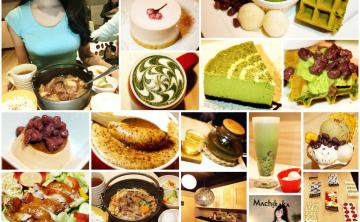 [日式。甜點。定食] ♥