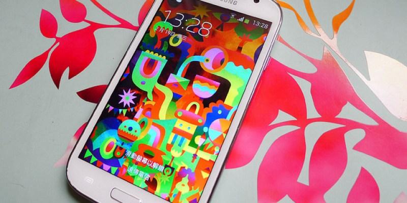 【Samsung GALAXY GRAND Neo樂享機】用五吋大螢幕+四核心處理器,讓你看韓劇同時還能LINE哦!搭配遠傳省很大專案,只要$2990帶回家!