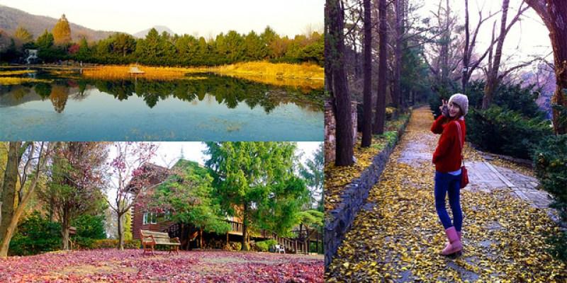 【韓劇景點】:BCJ碧草池文化樹木園벽초지문화수목원,《她很漂亮》、《愛你的時間》、《城市獵人》、《需要浪漫2012》、《花樣男子》、《原來是美男》、《49天》、《屋塔房王世子》等多部韓劇拍攝場景之廬山真面目!