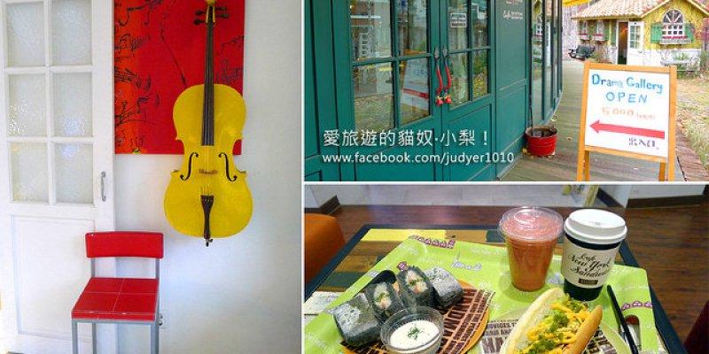 【韓劇景點】:《沒關係,是愛情啊》《愛情雨》,弘大四季屋Yoon's Color Drama Gallery,讓你身歷其境!晚餐:新村食堂烤肉~我的最愛!