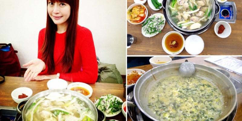 【韓國必吃】梨大美食:孔陵一隻雞공릉 닭한마리,粥也是必點美食哦!
