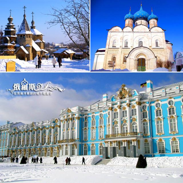 【俄羅斯旅遊】:天啊!俄羅斯冬天處處美的像幅畫!