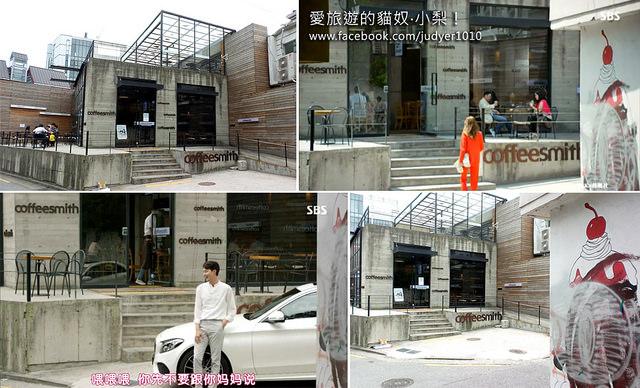 【韓劇景點】《看見味道的少女》《沒關係,是愛情啊》拍攝場景就在coffee smith弘大店!
