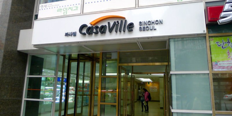 【韓國住宿】 新村-新村高爺 Casaville Shinchon Seoul~位於有電扶梯的出口附近,超級讚讚讚!