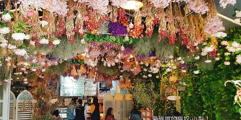 【韓國花草咖啡廳】驛三站\Arriate咖啡廳,滿滿花束海天花板、綠葉藤蔓牆,好好拍!