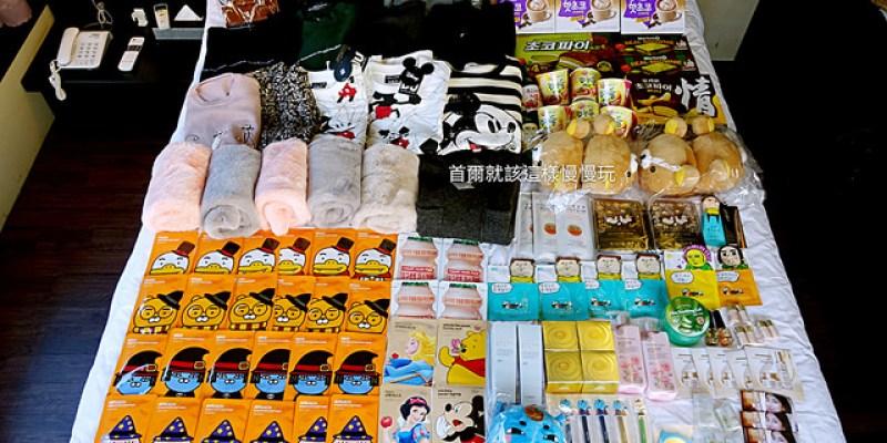 【韓國必買】釜山超好買,西面地下街、南浦洞光復路時裝街、HomePlus、CU超商、7-11,永遠逛不完買不夠之戰利品分享!