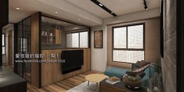 【新家裝潢設計】(二)新家室內裝潢如何選擇設計師?跟設計師第二次見面討論初步平面圖的過程分享~