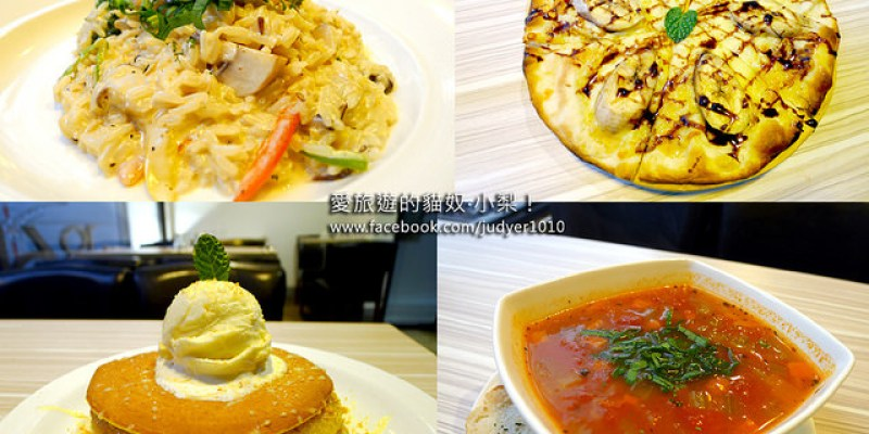 【台北美食】:西門町/1861 Caffe!隱藏在西門町美國街的爆好吃義式料理!讓我連續吃了2天還想再去吃啦!