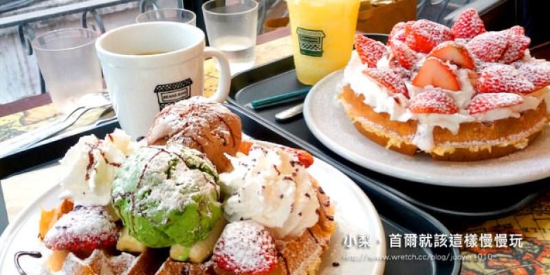 【韓國必吃】:三清洞/BEANS BINS COFFEE~內有其他分店的地圖(明洞、貞洞、大學路、忠正路)