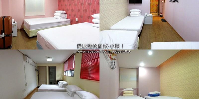 【韓國住宿】:HK10 HOSTELKOREA 10~東大門批貨最省錢的最佳住處!除雙人房、三人房,還有四人家庭房哦!