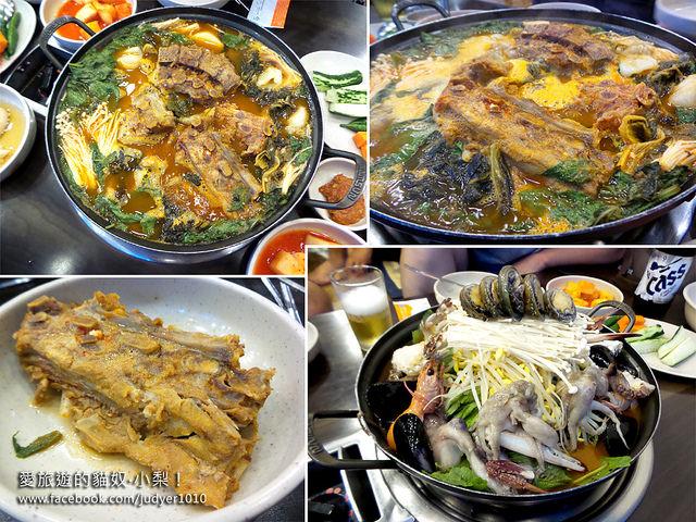 【濟州島美食】馬鈴薯排骨湯조마루 뼈다귀(豬骨火鍋),還有超澎湃的海鮮燉豬骨火鍋呢!
