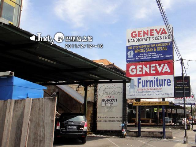 【巴里島必買】Geneva handicraft centre 日內瓦免殺價手工大賣場~